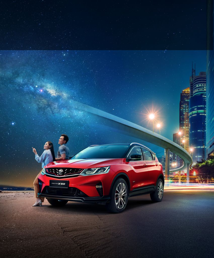 Proton X50 SUV launched – RM79,200 to RM103,300 Image #1200490