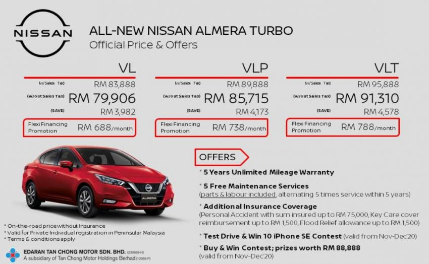 2020 Nissan Almera Turbo Malaysian prices officially announced – from RM80k-RM91k, with SST exemption Image #1202086