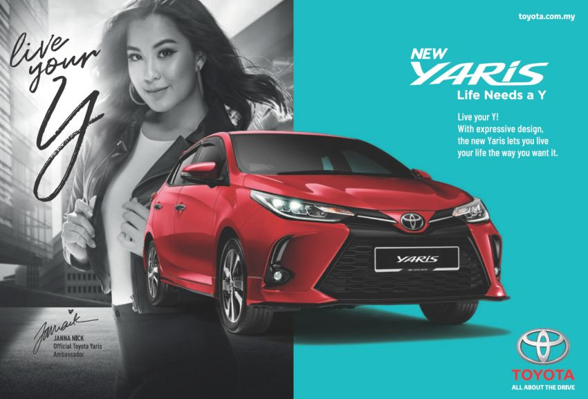 2020 Toyota Yaris facelift open for booking – LED headlamps standard; AEB, LDA available; from RM72k Image #1202313