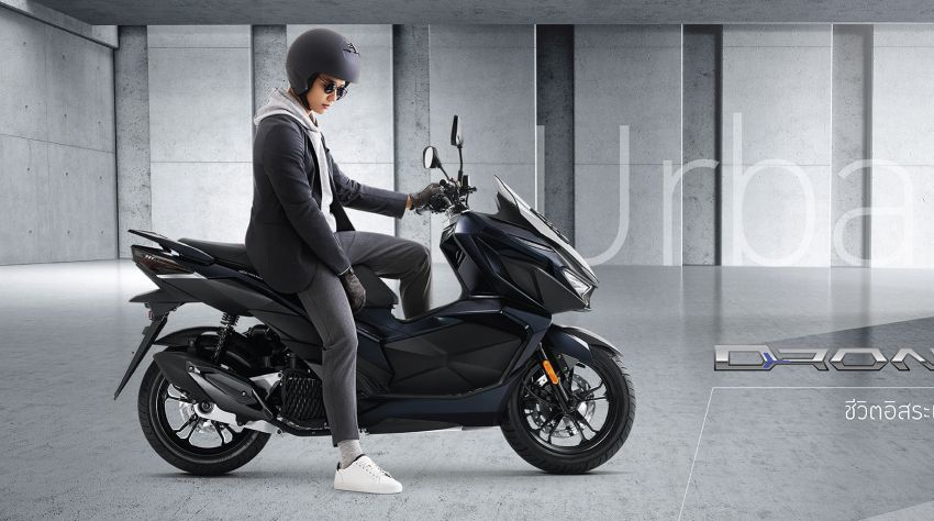 2021 GPX Drone 150 scooter launched in Thailand Image #1214580