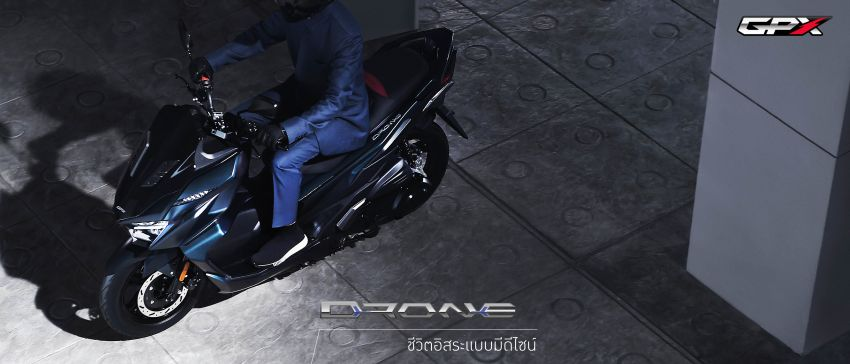 2021 GPX Drone 150 scooter launched in Thailand Image #1214583