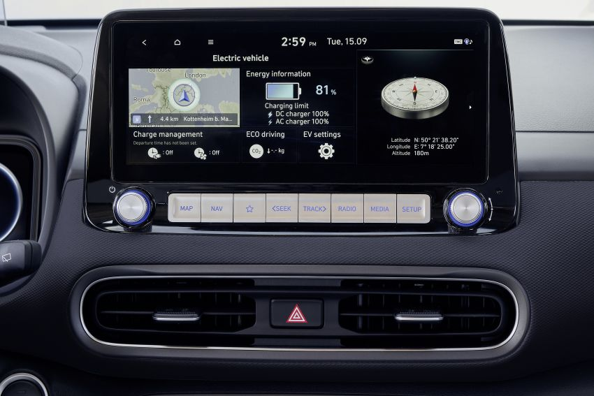 2021 Hyundai Kona Electric – up to 484 km in range from 64 kWh battery; updated infotainment, safety kit Image #1207157