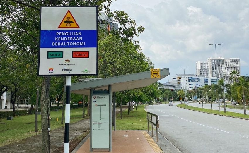 Malaysia's first autonomous vehicle test route defined – testing on public roads to be carried out in Cyberjaya Image #1214808