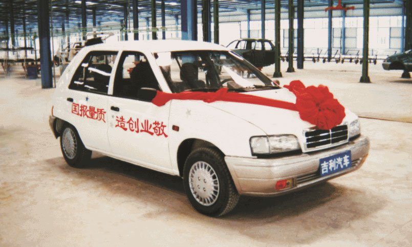 Geely has sold 10 million cars, reaches milestone in 23 years – Emgrand range, Boyue SUV big contributors Image #1218046