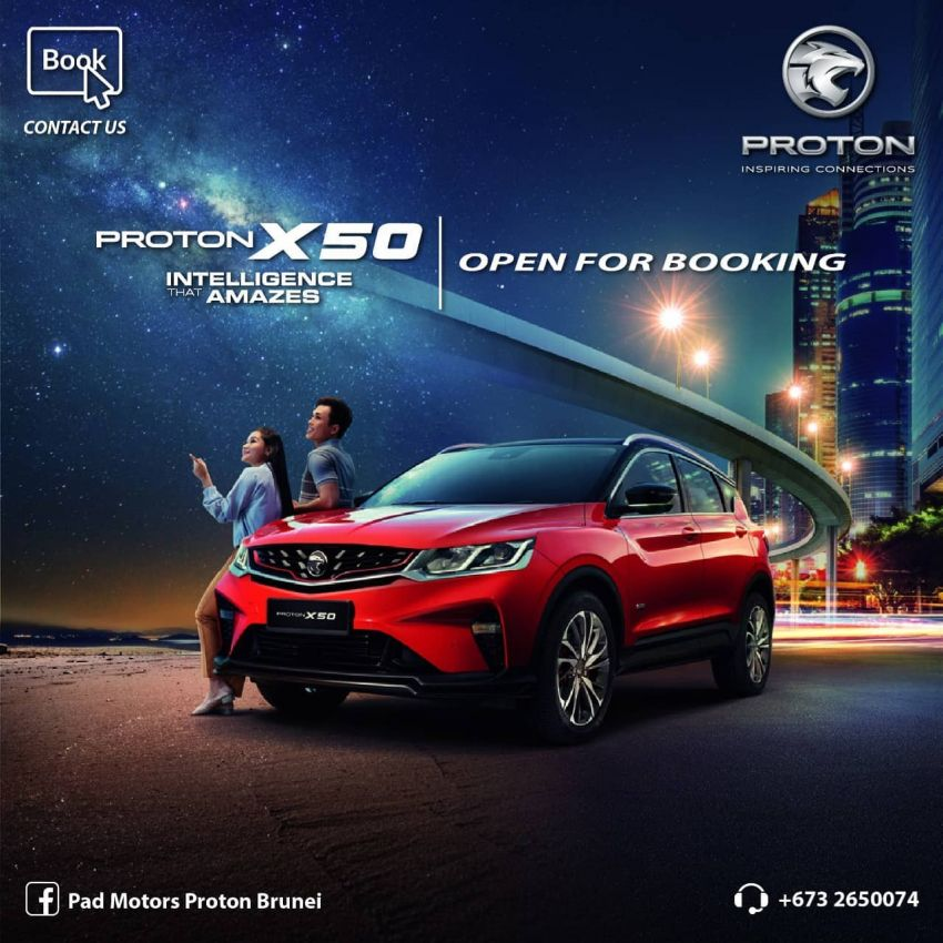 Proton X50 SUV now open for booking in Brunei Image #1211558