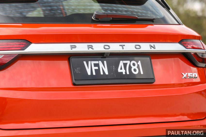 Proton X50 review – detailed look at the pros and cons Image #1228246