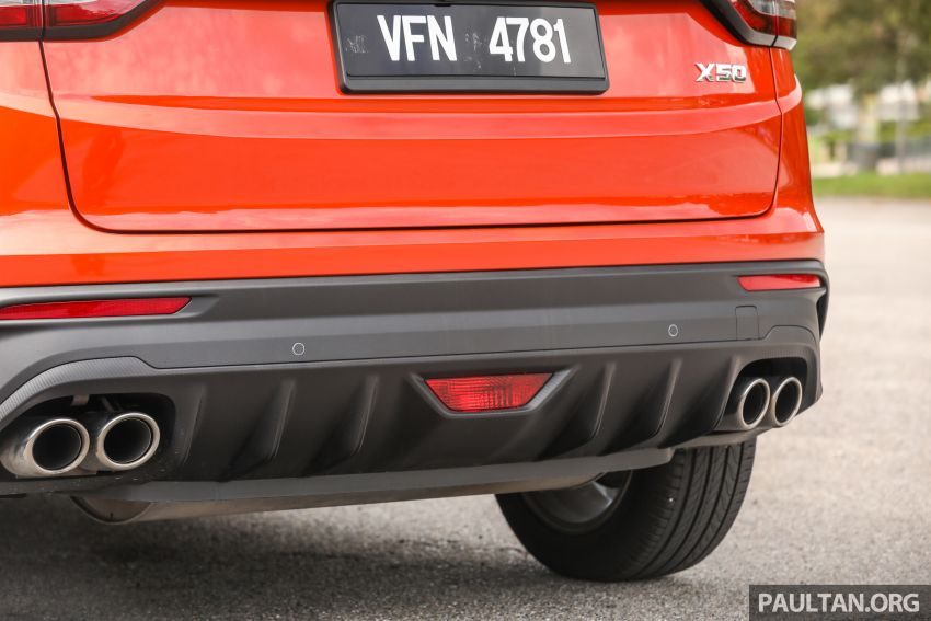 Proton X50 review – detailed look at the pros and cons Image #1228247