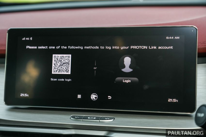 Proton X50 review – detailed look at the pros and cons Image #1228286