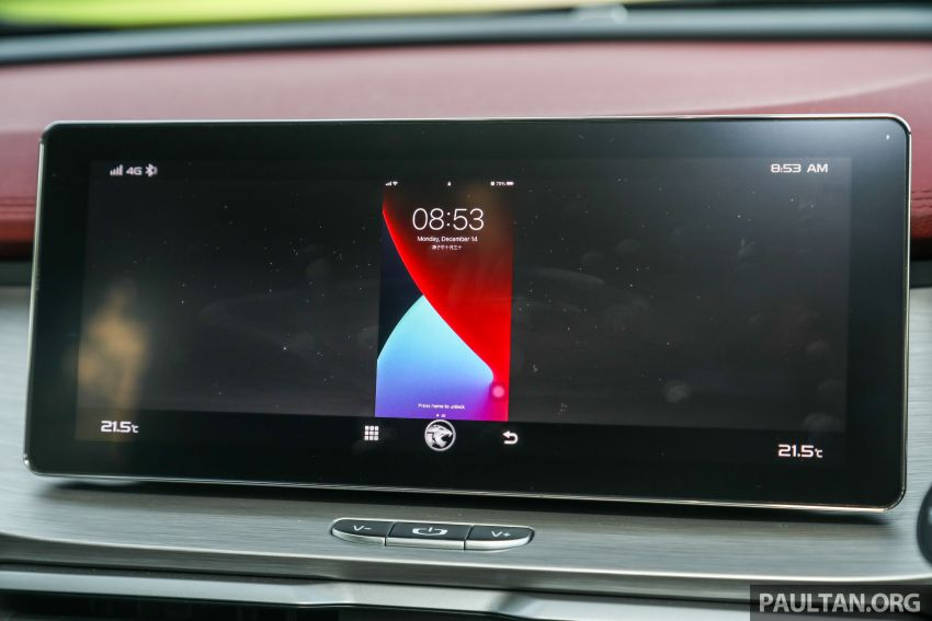 Proton X50 review – detailed look at the pros and cons Image #1228296