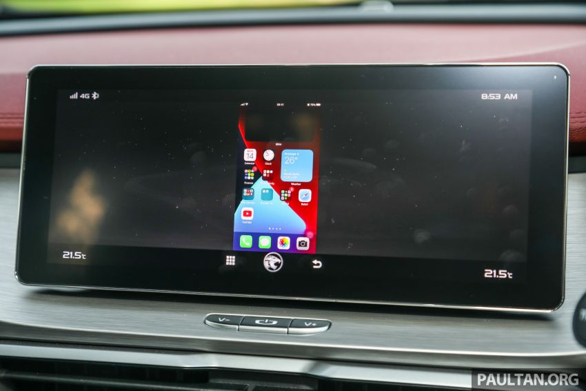 Proton X50 review – detailed look at the pros and cons Image #1228297