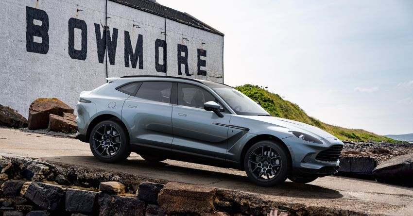 2021 Aston Martin DBX Bowmore Edition: 18 units only Image #1221158
