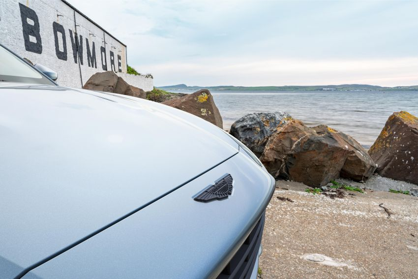 2021 Aston Martin DBX Bowmore Edition: 18 units only Image #1221160