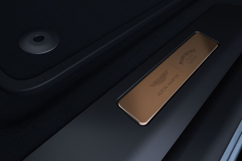 2021 Aston Martin DBX Bowmore Edition: 18 units only Image #1221164