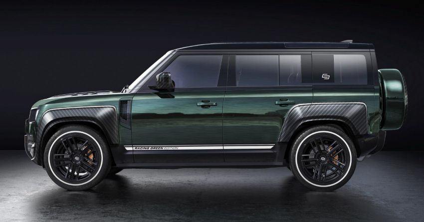 Land Rover Defender Racing Green Edition by Carlex Design – brown and green-themed SUV; RM420k Image #1220519