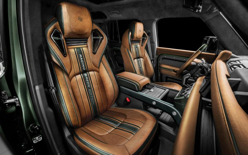 Land Rover Defender Racing Green Edition by Carlex Design – brown and green-themed SUV; RM420k Image #1220522