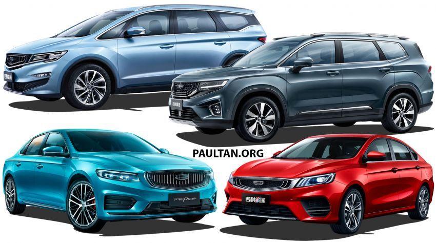 Proton 2021 — sedan S50, MPV V70 atau SUV X90? Image #1229143