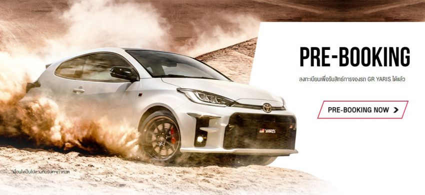 Toyota GR Yaris – ROI now open in Thailand; 1.6L turbo three-cylinder with 261 PS, 360 Nm; RM364k est Image #1219012