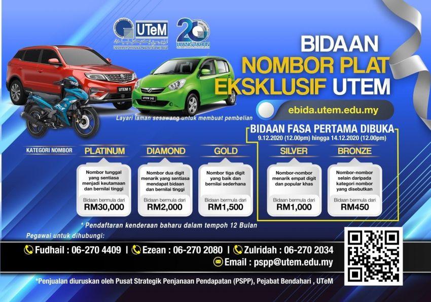 UTeM special series plates – first phase bids til Dec 14 Image #1222482