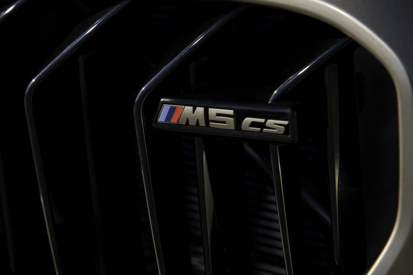 BMW M5 CS – 635 hp/750 Nm, 0-100 km/h in three seconds; more carbon, less weight, four bucket seats Image #1259167