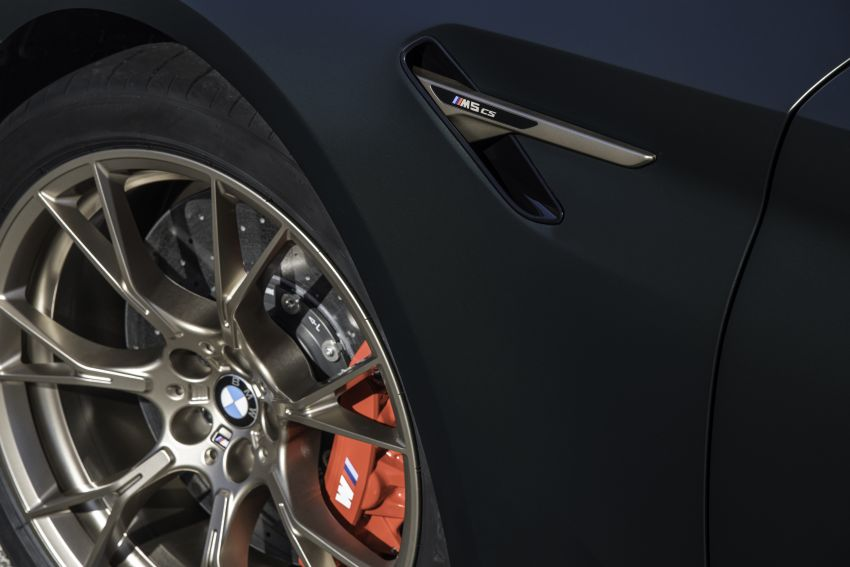 BMW M5 CS – 635 hp/750 Nm, 0-100 km/h in three seconds; more carbon, less weight, four bucket seats Image #1259170