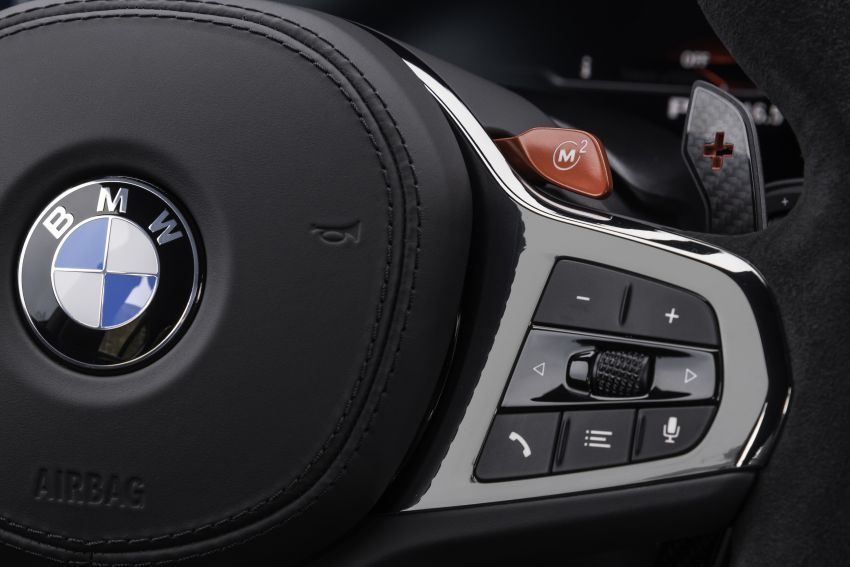 BMW M5 CS – 635 hp/750 Nm, 0-100 km/h in three seconds; more carbon, less weight, four bucket seats Image #1259194