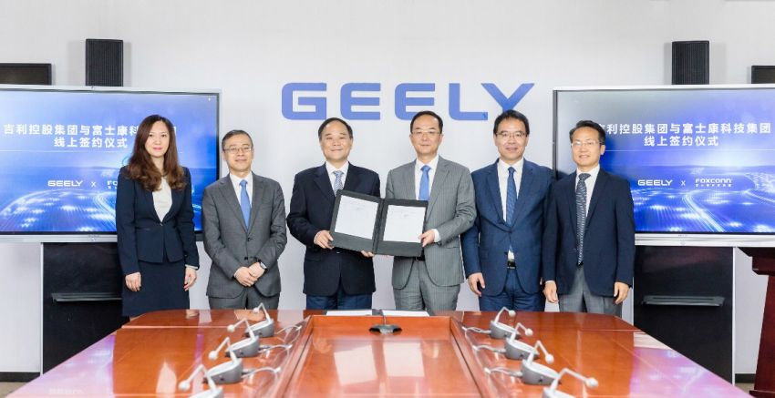 Geely and Taiwan's Foxconn form JV to provide consulting services in manufacturing processes, ICT Image #1235789