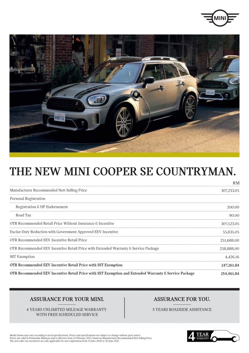 2021 MINI Countryman facelift launched in Malaysia – F60 Cooper S, Cooper SE; AEB std; RM237k-RM251k Image #1255302