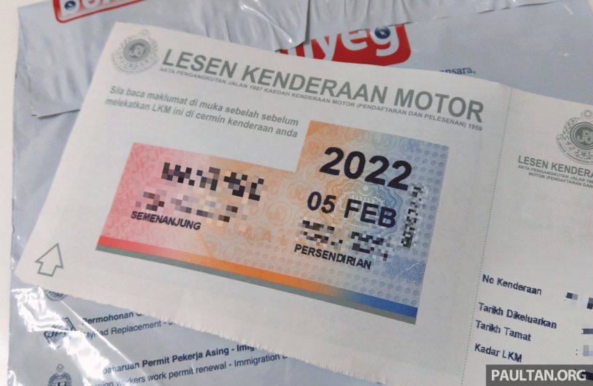 JPJ guarantees sufficient road tax disc supply for CNY Image #1246378