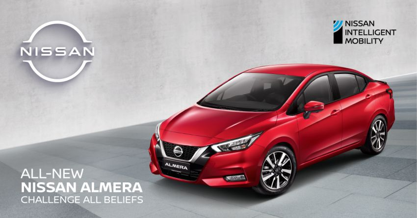 AD: Owning the all-new Nissan Almera Turbo is now even sweeter with flexible financing packages! Image #1246350
