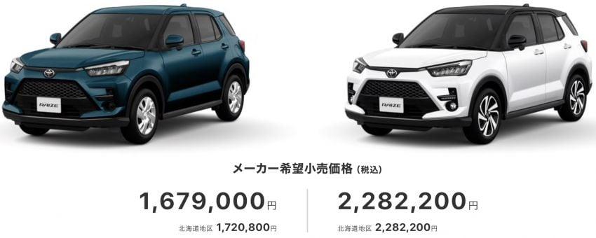 Perodua Ativa D55L – cheaper in Malaysia compared to the Daihatsu Rocky and Toyota Raize in Japan Image #1251373