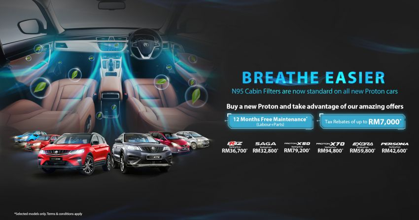 Proton offers up to RM7,000 tax rebates for new cars; Saga, Iriz, Persona & Exora get 12-month free service Image #1256483