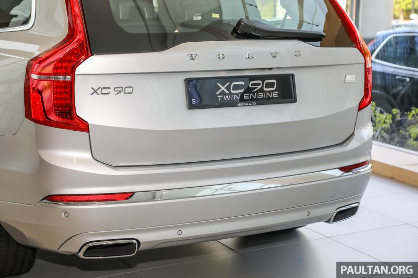 2021 Volvo XC90 – new Recharge T8 badging for PHEV, wireless charger, USB-C ports; no more Inscription Image #1255924
