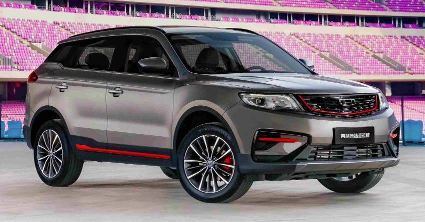 Geely Boyue Asian Games Edition launched in China – Lotus-tuned chassis, Infinite Weave grille; from RM58k Image #1260128