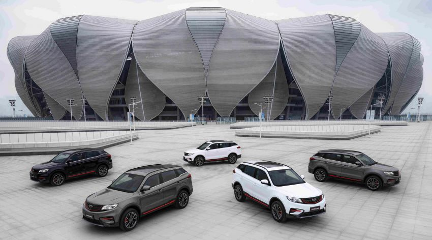 Geely Boyue Asian Games Edition launched in China – Lotus-tuned chassis, Infinite Weave grille; from RM58k Image #1260132