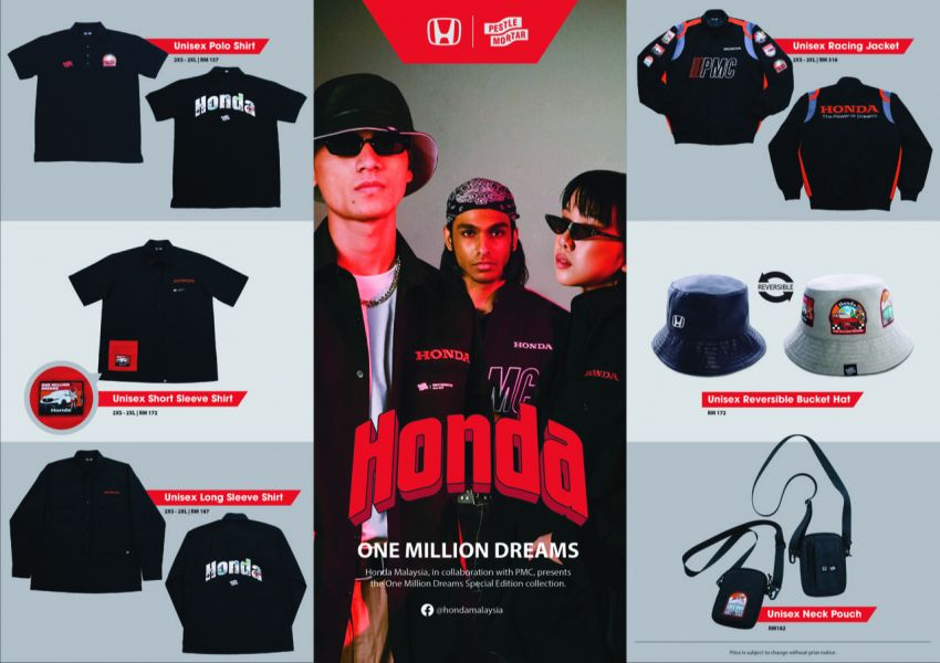 Honda Malaysia's 1M Dreams Collection merchandise – a collab with Pestle & Mortar, available on Shopee Image #1264670