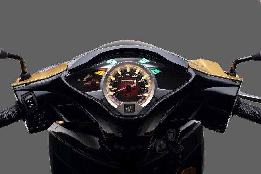 Honda Wave 125i diberikan pembaharuan – RM6,449 Image #1256107