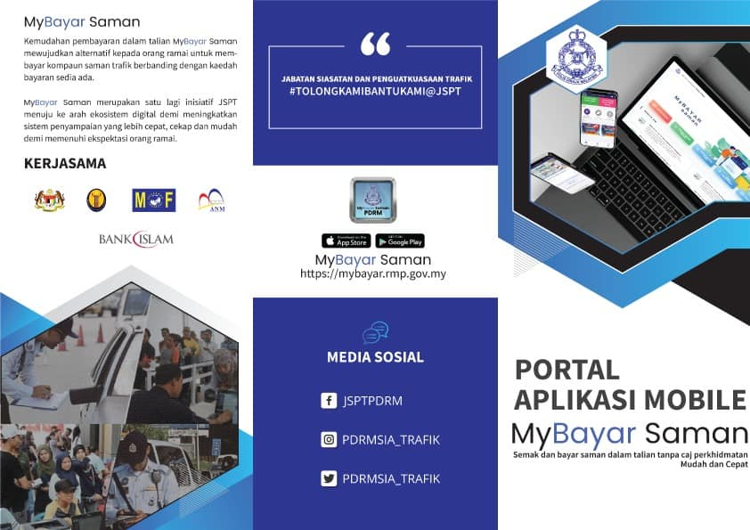 PDRM introduces MyBayar Saman app and online portal, offers 50% discount as introductory offer Image #1268768