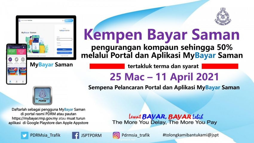 PDRM introduces MyBayar Saman app and online portal, offers 50% discount as introductory offer Image #1268770