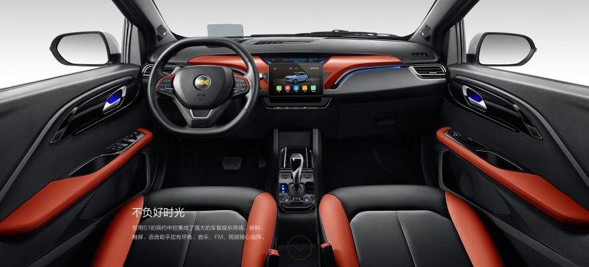 Ho Wah Genting bakal lancar Seiyong S1 EV di M'sia — bateri 31.9 kWh, jarak 302 km, pemasangan CKD Image #1268167