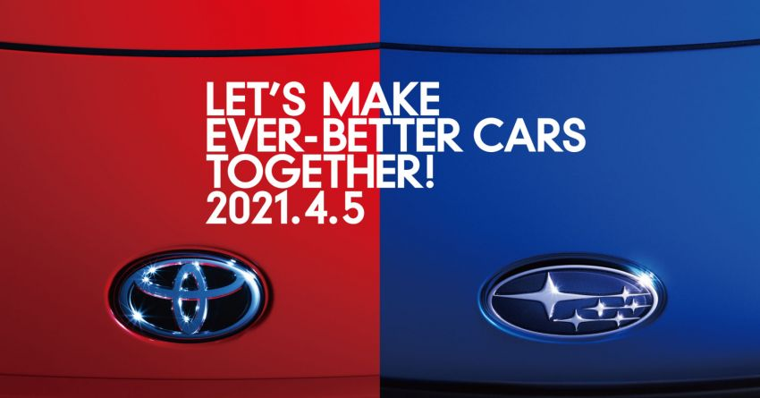 Subaru and Toyota to reveal new jointly-developed model on April 5 – GR 86 to finally make its debut? Image #1268967