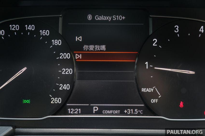 PANDU UJI: BMW 218i M Sport Gran Coupe memang menang gaya; prestasi pada skala sederhana Image #1274859