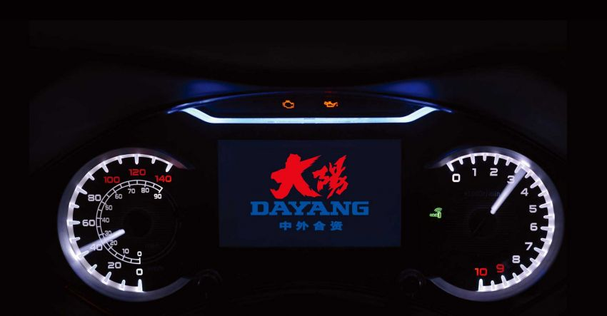 Aveta Malaysia to launch 130 cc <em>kapchai</em>, 180 cc supercub and 250 cc scooter coming soon Image #1287928