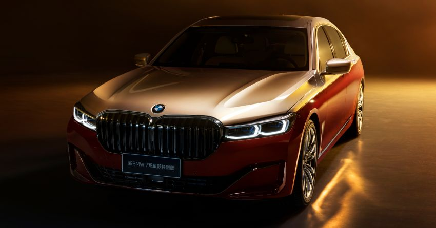 G12 BMW 7 Series Two-Tone special edition unveiled – based on M760Li xDrive; 6.6L V12, 25 units, China only Image #1284252