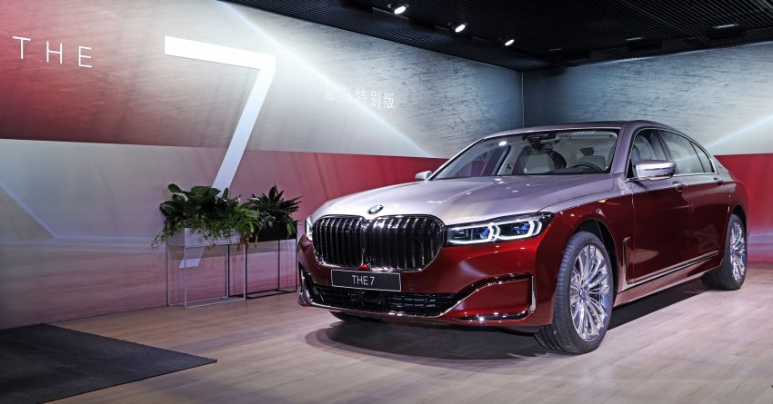 G12 BMW 7 Series Two-Tone special edition unveiled – based on M760Li xDrive; 6.6L V12, 25 units, China only Image #1284250