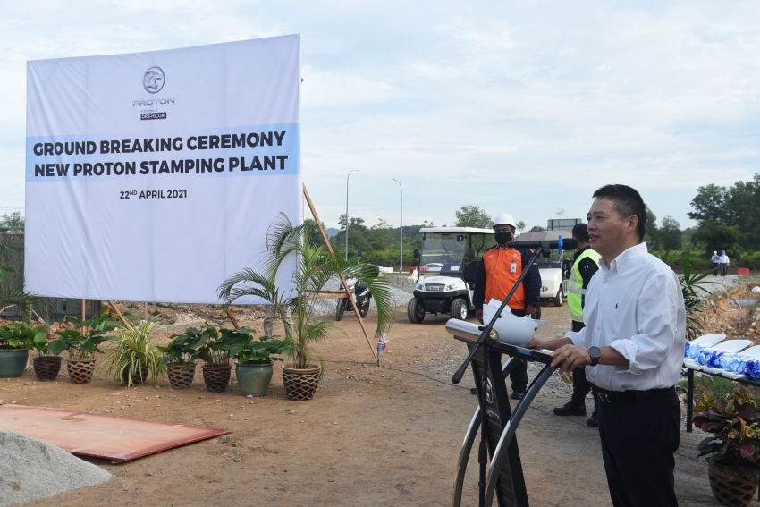 Proton announces new RM200 million stamping facility in Tanjung Malim for current, future models; due 2022 Image #1285858
