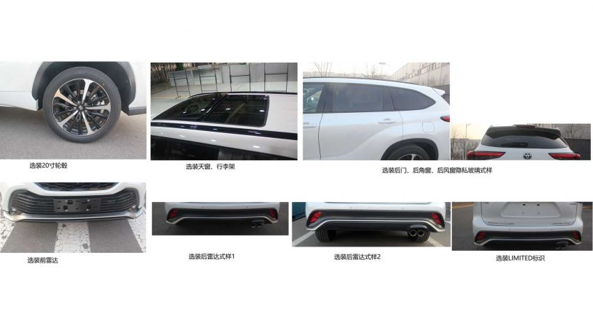 Toyota Crown Kluger SUV sighted in homologation documents; 2.5L hybrid powertrain for China market Image #1278558