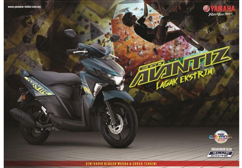 2021 Yamaha Avantiz updated for Malaysia, RM4,873 Image #1285823