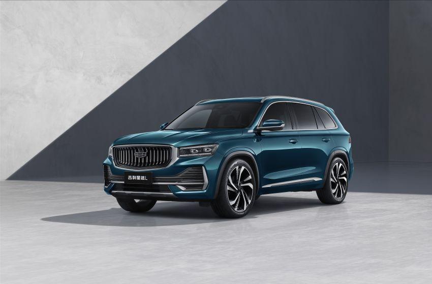 Geely Xingyue L new pix, details – 238 PS/350 Nm 2.0L turbo, AWD, 0-100 km/h 7.7 secs, Emerald Blue colour Image #1273214