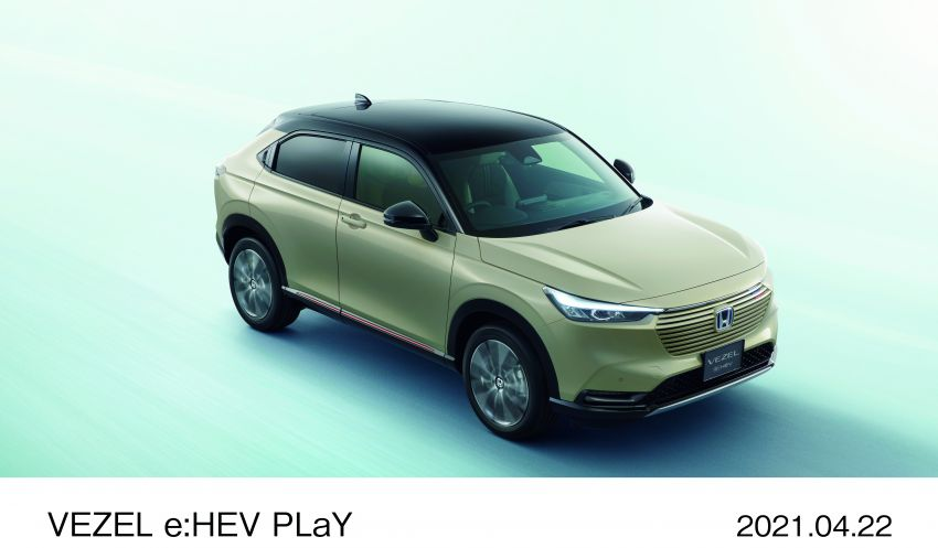 Honda HR-V 2022 rasmi dilancarkan di Jepun – bermula RM87k, pilihan enjin 1.5L NA dan hibrid e:HEV Image #1286211
