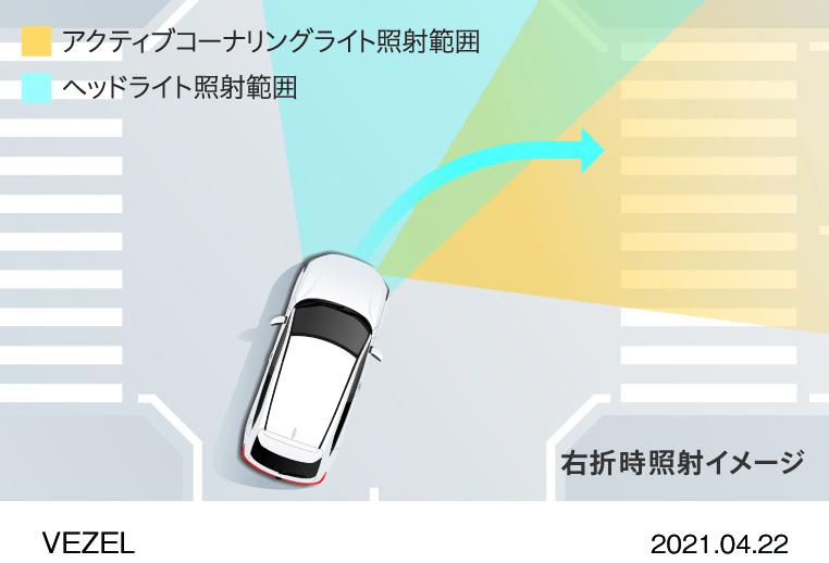 Honda HR-V 2022 rasmi dilancarkan di Jepun – bermula RM87k, pilihan enjin 1.5L NA dan hibrid e:HEV Image #1286241